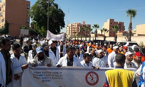 بعد نجاح المسيرة الوطنية التنسيقية الوطنية للأساتذة المتدربين بالمغرب تصدر بلاغا