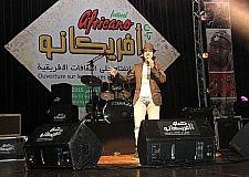 """المحمدية ـ مهرجان """" أفريكانو """" في نسخته الثانية، تشبت و تكريس للطابع و الثقافة الأفريقية"""