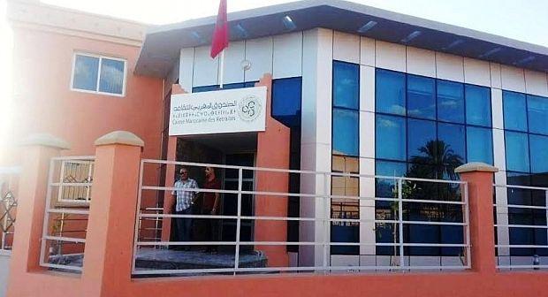 افتتاح المندوبية الجهوية للصندوق المغربي للتقاعد بالرشيدية