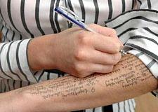 عقوبات زجرية وأخرى سالبة للحرية في حق مرتكبي الغش أو التزوير في الامتحانات المدرسية