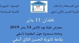 11 يناير بعبق التاريخ بثانوية  الحسن2/  أسفي