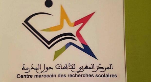 المركز المغربي للأبحاث حول المدرسة يصدر كتابه الأول