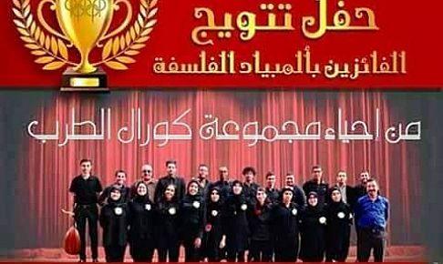 الجمعية المغربية لمدرسي الفلسفة تحتفي بالفائزين في أولمبياد الفلسفة بمراكش.