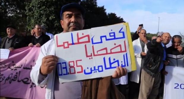 التنسيق النقابي: إضراب وطني الخميس 14 دجنبر 2017 و مسيرة نحو البرلمان