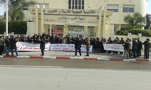 متدربو مسلك الأطر الإدارية بمكناس و فاس و تازة ينظمون وقفة احتجاجية أمام الأكاديمية الجهوية للتعليم