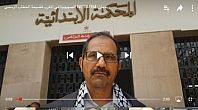ويحمان: محاكمة اخنوش لترخيصه لشركة صهيونية للمشاركة في معرض الفلاحة بمكناس
