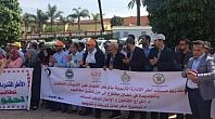 أُطر مسلك الإدارة التربوية يدشنون الاحتجاجات ضد الوزير حصاد