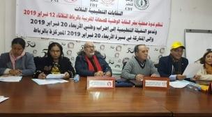 التصريح الصحفي لتنسيق النقابات التعليمية الثلاث (FNE-CDT-FDT) الداعية إلى إضراب 20 فبراير..