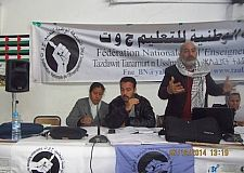 FNE التوجه الديمقراطي تراسل أمزازي في شأن التوثر مع مدير أكاديمية بني ملال – خنيفرة
