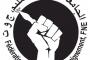 الجامعة الوطنية للتعليم – التوجه الديمقراطي تدعو إلى مسيرة احتجاجية وطنية ممركزة بالرباط الأحد 7 أكتوبر 2018