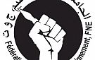 الجامعة الوطنية للتعليم التوجه الديمقراطي تُعبِّر عن قلقها من مآل الحركة الانتقالية الوطنية 2017