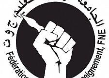 """الجامعة الوطنية للتعليم التوجه الديمقراطي ترفض """"ملحق العقد """"في إطار مخطط التعاقد المشؤوم؛ وتدعو لإضراب.."""