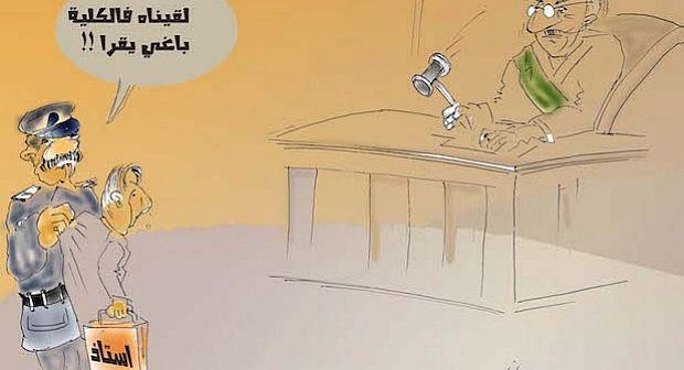 كاريكاتور: قريبا مع بلمختار..