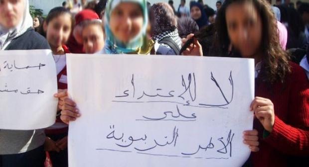 إدانة تعنيف نساء ورجال التعليم ومُطالبة الحكومة بتلبية المطالب وفتح حوار حول التعليم بالمغرب