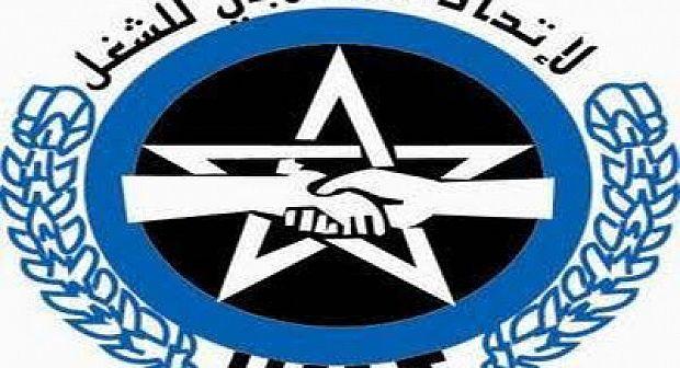 الجامعة الوطنية للتعليم بالرشيدية تندد باستمرار الاحتقان في  القطاع..
