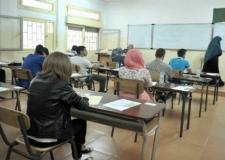 """وزارة التربية الوطنية تحذّر من """"النفخ"""" في النقط"""